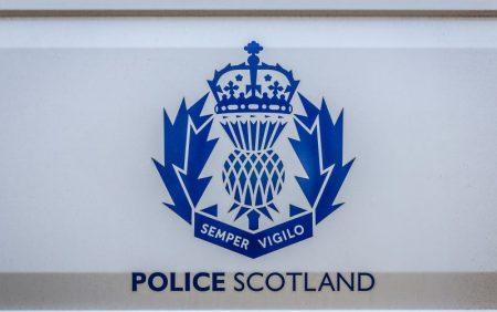 szkocka policja, inspekcje